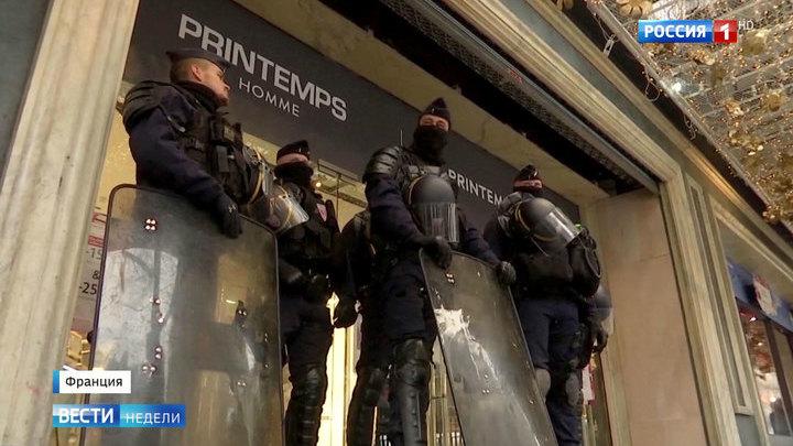 Французские полицейские готовы надеть желтые жилеты