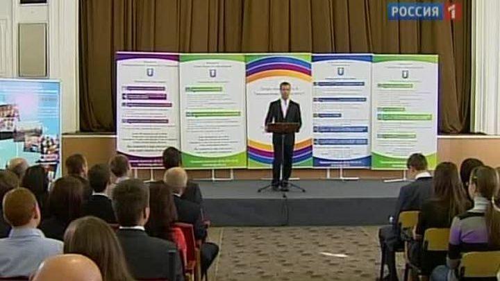 Медведев: ни один студент не останется без образования