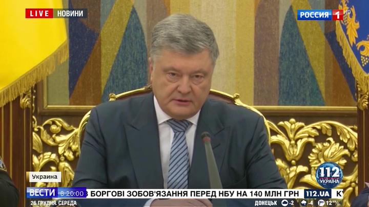 Порошенко похвалил военное положение и отменил его под неодобрительные возгласы радикалов