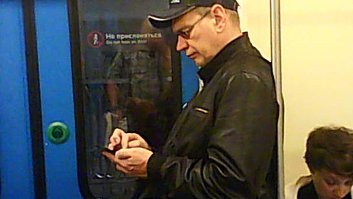 Бесплатный Интернет в метро.