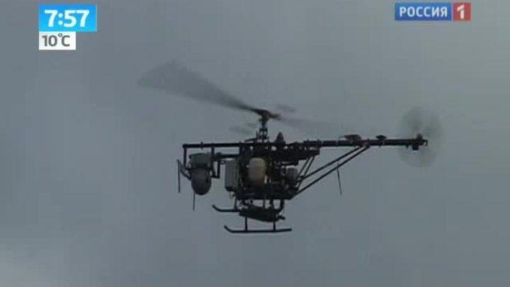 Беспилотный вертолет принимает решения сам