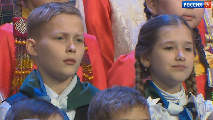 В Кремлевском дворце выступил Детский хор России