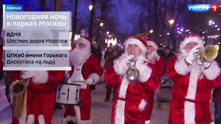 Новый год в столице: маскарады, ледовые шоу, карнавал и салют