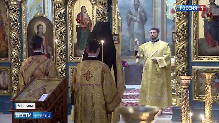 Киев требует от РПЦ невозможного