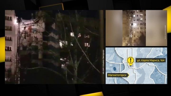 Взрыв в Магнитогорске: срочное интервью с губернатором Челябинской области