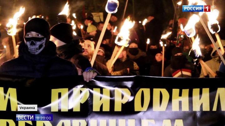На Украине вместо Нового года - день рождения Бандеры