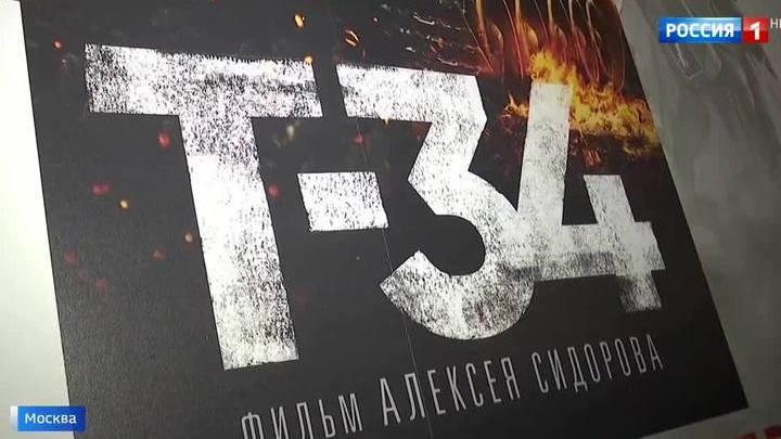 """""""Т-34"""" бьет все рекорды популярности у зрителей"""
