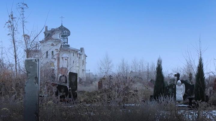Обитель, опаленная войной. Специальный репортаж Александра Лукьянова