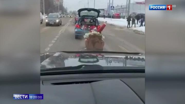 https://cdn-st1.rtr-vesti.ru/vh/pictures/xw/185/920/3.jpg