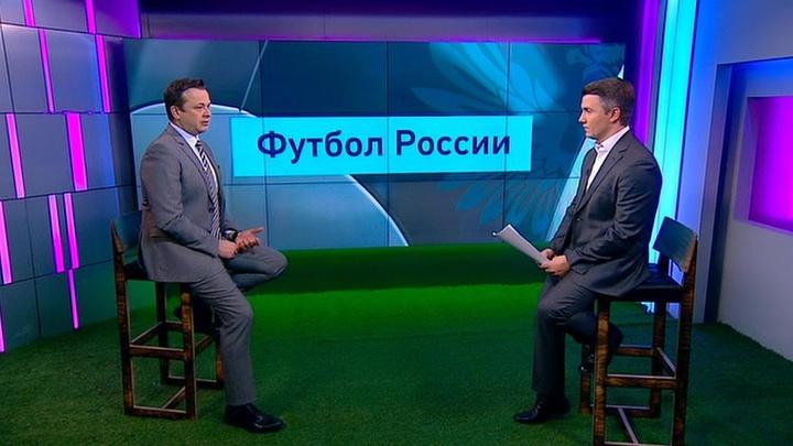 Футбол России. Главные события 2019 года