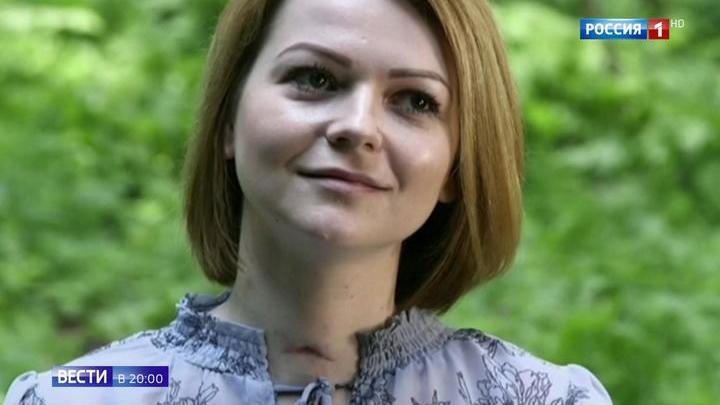 Британские журналисты сделали новый вброс о Скрипалях