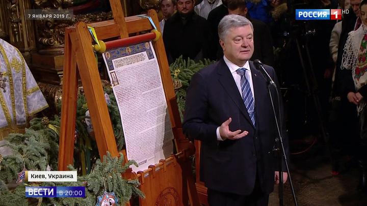 Героя Украины за томос: Порошенко поставил Филарета в один ряд с Бандерой и Шухевичем