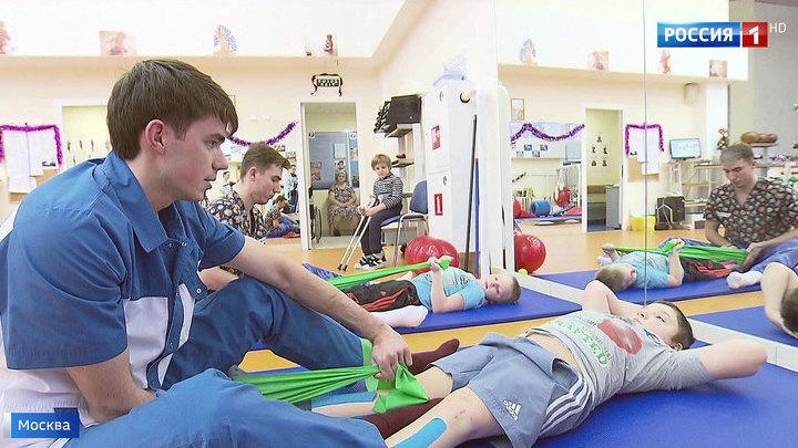 """В столице осваивают новую программу реабилитации """"хрустальных"""" детей"""
