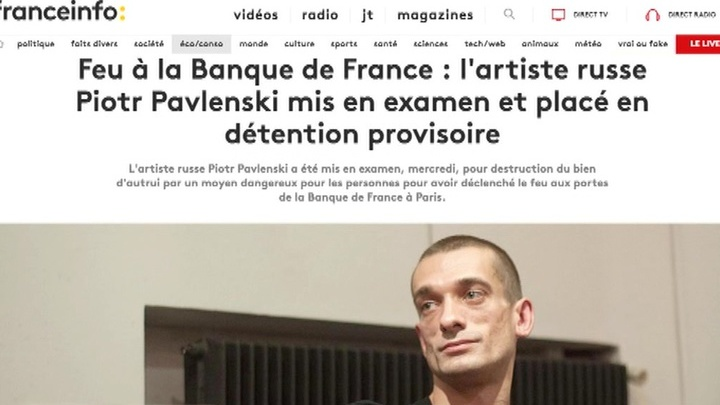 Во Франции судья обвинила акциониста Павленского в неуважении страны
