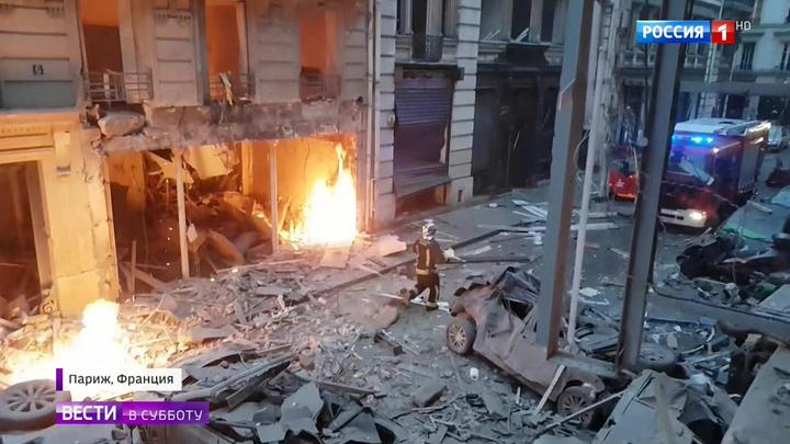 Как будто война: очевидица рассказала о взрыве в центре Парижа