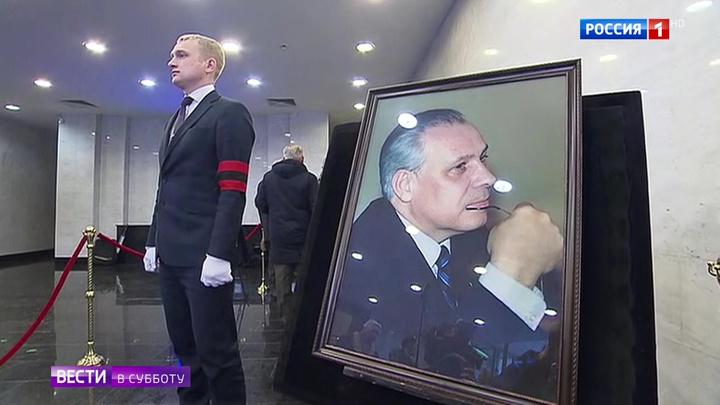 Ветеран политики: в Москве простились с Анатолием Лукьяновым