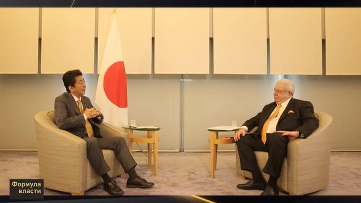 Формула власти. Премьер-министр Японии Синдзо Абэ