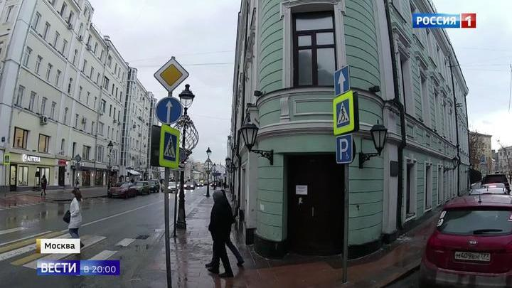 Жители столицы пытаются защитить историческое здание на Большой Никитской