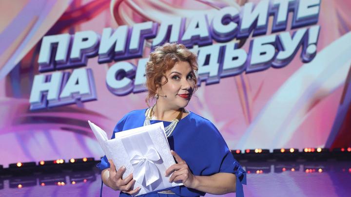 """Кадр из программы """"Пригласите на свадьбу!"""""""