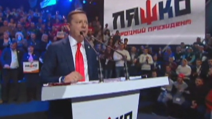 Еще один кандидат: Олег Ляшко обещает Украине преодоление бедности