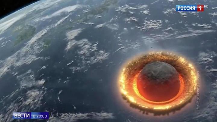 Апофис вновь грозит Земле: ученые разрабатывают планы уничтожения астероида