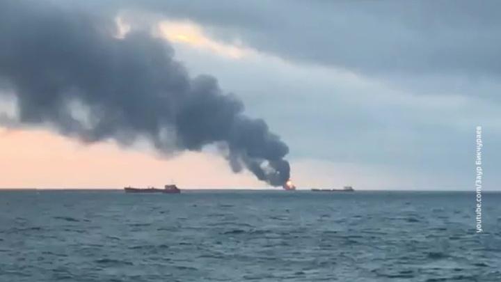 На горящих в Керченском проливе судах сохраняется угроза взрыва