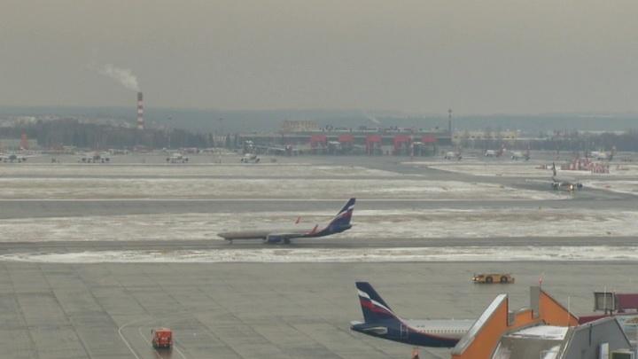 В Шереметьеве началась проверка инцидента со сходом самолета с ВПП
