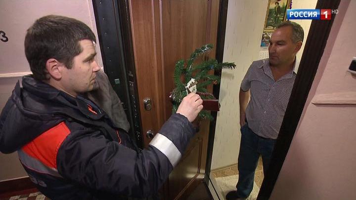 """Внеплановая проверка """"Мосгаза"""": как отличить специалистов от мошенников"""