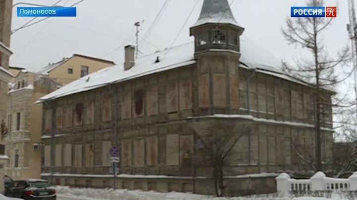 Дом купца Волкова в Ораниенбауме находится под угрозой разрушения
