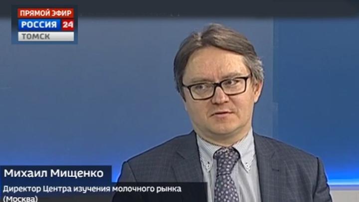 Директор Центра изучения молочного рынка Михаил Александрович Мищенко.