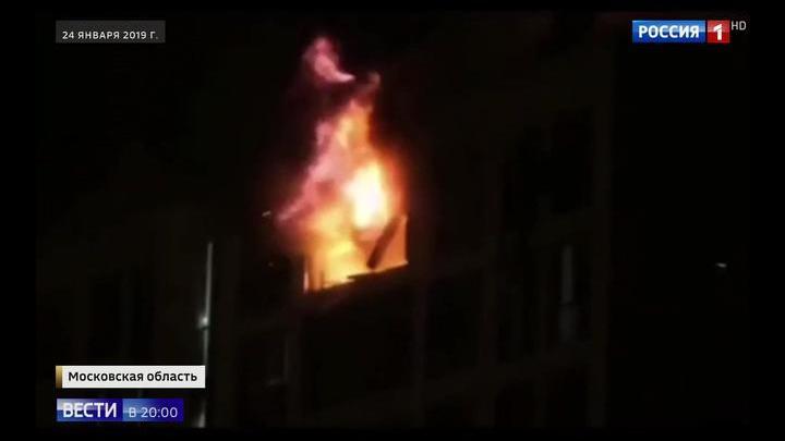 Взрыв и пожар в Балашихе: следователи проверяют ремонтников