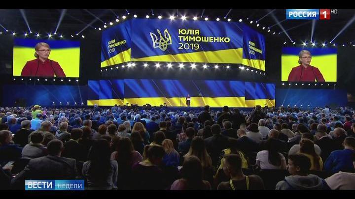 """""""Новая жизнь на старой закваске"""": что предлагают украинцам кандидаты в президенты"""