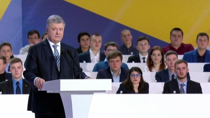 Порошенко надел старый галстук на счастье: президент Украины стал кандидатом в президенты