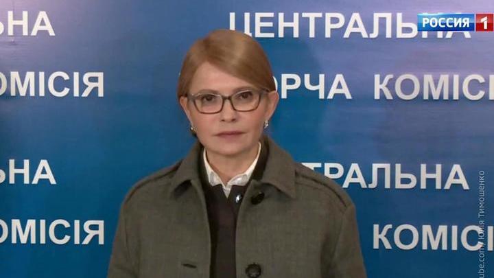 """""""За торговлю на крови"""": Тимошенко пообещала, что если победит, Порошенко сядет"""