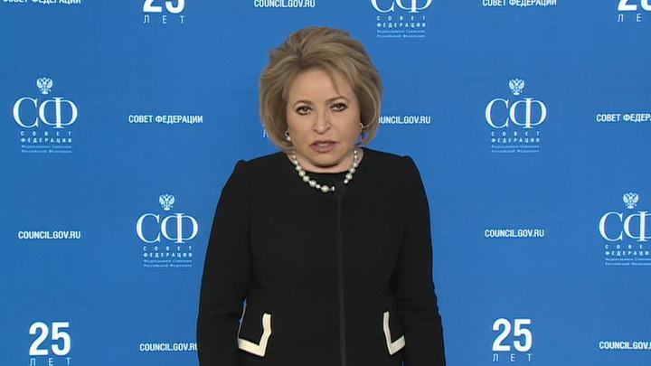 Матвиенко рассказала, как задерживала Арашукова