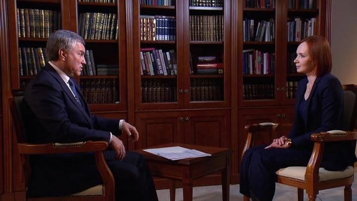 Вячеслав Володин: Россия намерена поднять вопрос возврата взносов за годы неучастия в работе ПАСЕ