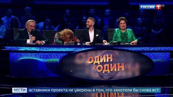 """Уже сегодня в 20:45 (сюжет программы """"Вести"""")"""