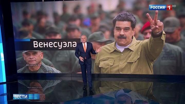 Американцы экспроприировали венесуэльские миллиарды