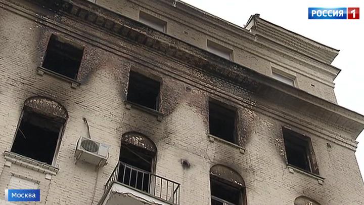 Пожар на Никитском бульваре: знаменитым жильцам пришлось эвакуироваться