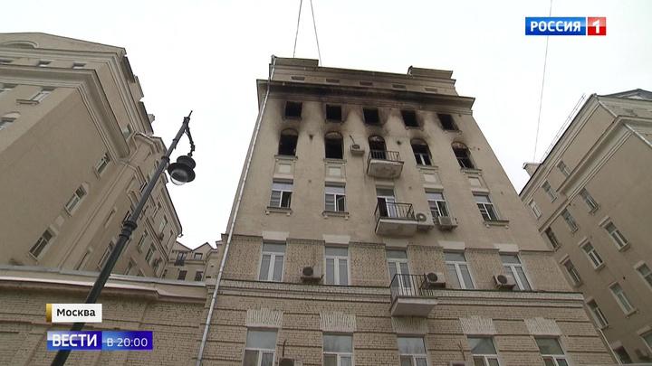 Пожар в историческом доме на Никитском: погорельцы винят перепланировки