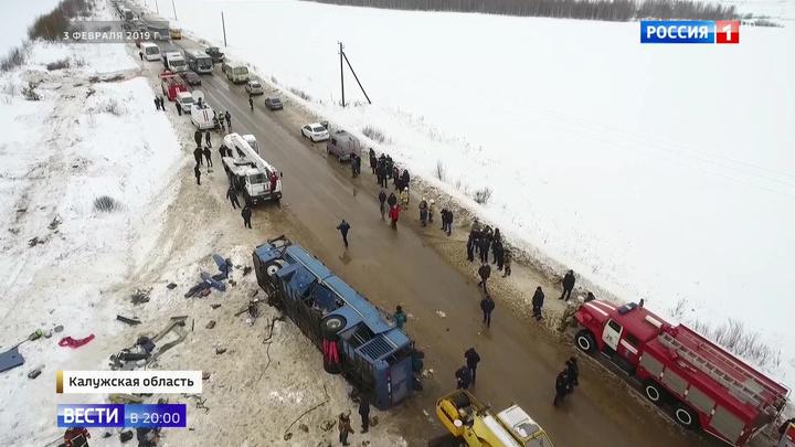 Других в маленьком городе нет: пострадавшие в ДТП под Калугой водителя не винят