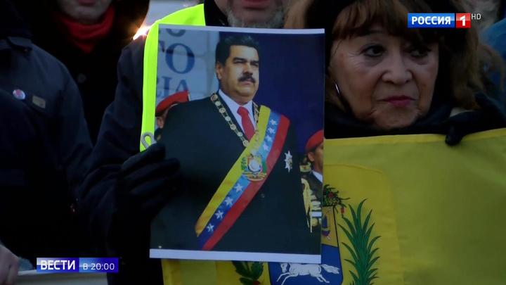 Европу разделил венесуэльский вопрос: Мадуро выбивает почву из-под оппозиции