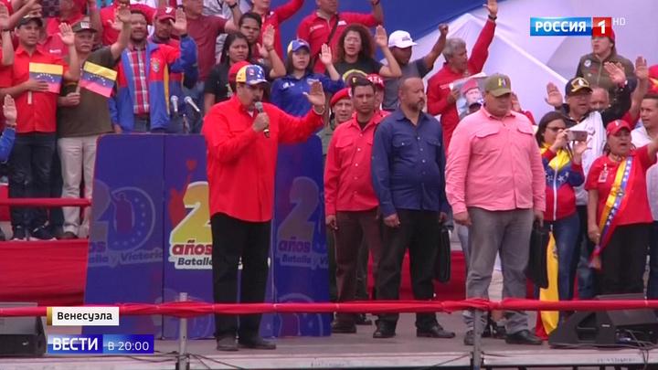 Мадуро назвал Гуайдо клоуном: Фейгин призвал блокировать президента Венесуэлы в соцсетях