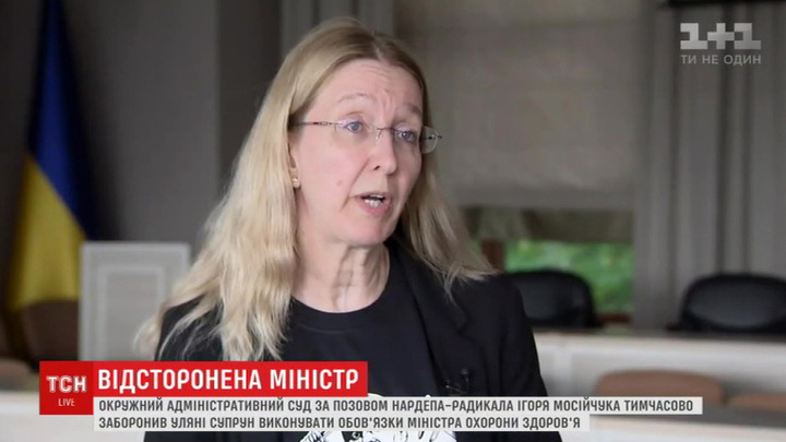 Самого непопулярного украинского чиновника отстранили от работы