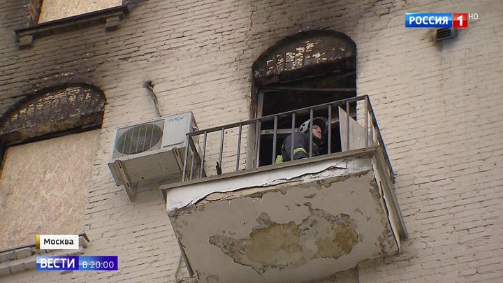 Незаконная перепланировка: названа возможная причина пожара с жертвами в центре Москвы
