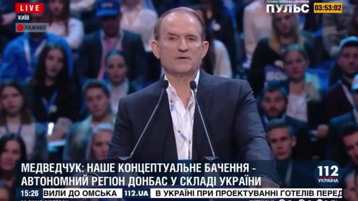 Новый кульбит украинской политики: генпрокуратура обвинила Медведчука в измене
