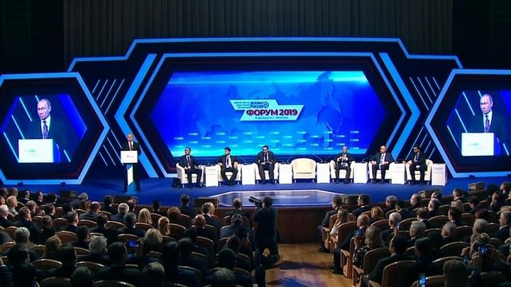 """Программа """"Факты"""" от 6 февраля 2019 года (18:00)"""