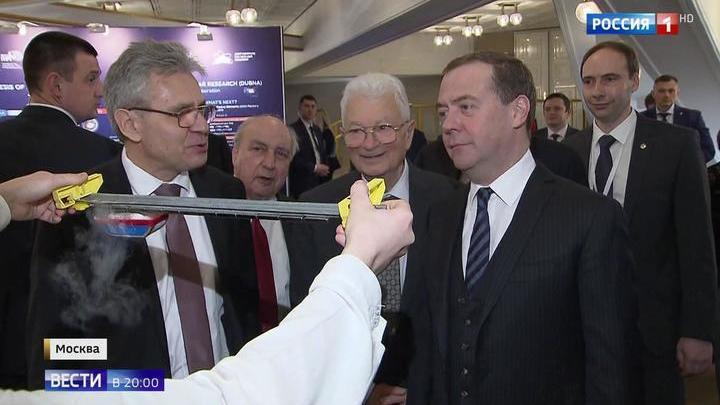 Медведев: российской науке нужна поддержка в рамках нацпроекта