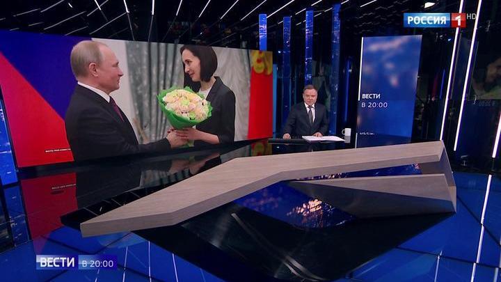 Вести в 20:00. Эфир от 7 февраля 2019 года