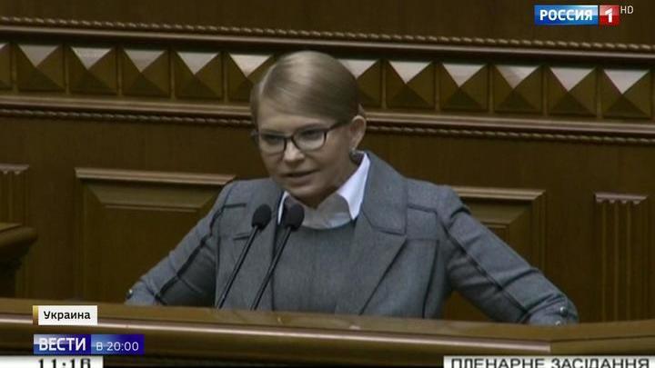 Тимошенко обвинила Порошенко, что он прикрывается святыми вещами